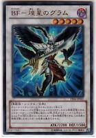 Yu-Gi-Oh Blackwing - Gram the Shining Star YF04-JP001 Ultra Rare Foil Mint