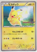 Pokemon Card BW Promo Pikachu Pokemon Workbook All Pokedex Version 163/BW-P