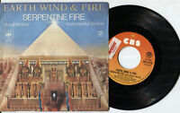 "7""45 GIRI EARTH WIND & FIRE SERPENTINE FIRE ITALY 1977"