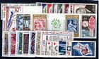 TIMBRES ANNEE COMPLETE FRANCE NEUF LUXE 1964 +++