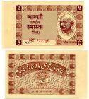 "Inde INDIA Billet 10 RUPEES ND GHANDI SMARAK NIDHI "" VILLAGE KHADI "" NEUF UNC"