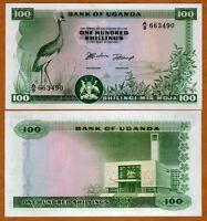Uganda, 100 Shillings (1966) P-5, UNC