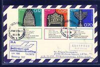 45847) LH FF Köln - Madrid Spanien 1.4.73, card 2 feeder mail Israel