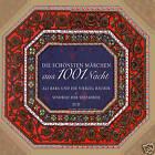 Cuento de hadas de 1001 Noche: Ali Baba & Sindbad (2CDs)