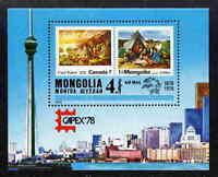 MONGOLIA CAPEX PAINTING STAMPS - MINT SOUVENIR SHEET!