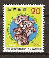 JAPAN # 1187 MNH CULTIVATION EDIBLE FUNGI MUSHROOMS