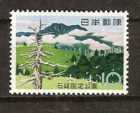 JAPAN # 774 MNH ISHIZUCHI QUASI-NATIONAL PARK SCENERY