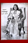 MARJORIE WEAVER ON COVER 1939 VERY RARE EXYU MAGAZINE