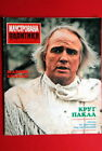 MARLON BRANDO ON COVER 1977 VERY RARE EXYU MAGAZINE