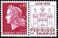 "FRANCE N°1643 ""IMPRIMERIE TIMBRES PERIGUEUX"" NEUFxx TTB"