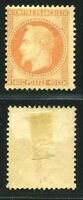 "FRANCE N° 31  "" NAPOLEON III  40c  ORANGE ""  NEUF x TB"