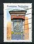 FRANCE 2001, timbre 3441, FONTAINE NEJJARINE, MAROC, oblitéré