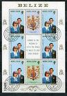 BELIZE, FEUILLET timbres n° 526, LADY DIANA et PRINCE CHARLES, oblitéré
