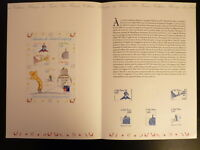 FRANCE MUSEE POSTAL FDC 21 98 530   ST EXUPERY    3F   PARIS   1998