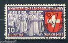 SUISSE - 1939, timbre 326, EXPOSITION NATIONALE de ZURICH, oblitéré