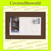 Australia 1997 Lions International issue First Day Cover