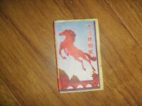 China booklet cigarette rolling paper-1980s-flying horse
