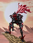 Wild Arms 2 Knight Blazer Action Figure D-Arts