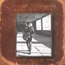 Rockin' My Life Away by George Thorogood & the Destroyers CD BIN