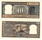 Inde INDIA Billet 10 RUPEES ND ( 1969- 1970 )P69 GHANDI W/ HOLES NEUF UNC