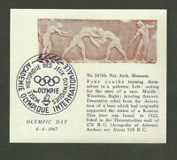 BF GRECIA CON ANNULLO OLIMPIADI JEUX MUSEE OLYMPIQUES OLYMPIQUE 1967 OLYMPIC