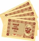 LOT 5 BILLETS Inde INDIA Billet 10 RUPEES ND GHANDI VILLAGE KHADI NEUF UNC