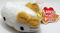 """New 6"""" Sanrio Yellow Hello Kitty Cute and Collectible Stuffed Plush Doll Toy!"""