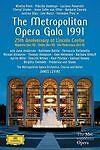 Metropolitan Opera Gala: 25th Anniversary DVD NEW