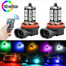 16 Colors RGB H11/H9/H8 LED Bulbs For Fog Light Driving Lamp+Wireless IR Remote