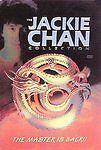 Jackie Chan Collection (DVD) 5 disc set,Tin Box...Plex Hosting Streaming Service