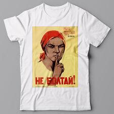 Funny T-shirt DO NOT GOSSIP Soviet USSR propaganda poster WWII comminism Lenin