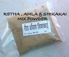 100% Natural Pure Amla Shikakai Reetha Powder for Hair Loss Dandruff Long Growth