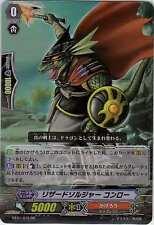 Cardfight Vanguard TCG Japanese BT01/016 RR Lizard Soldier, Conroe Mint