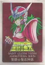 Saint Seiya Cloth Myth TV Andromeda Shun V1 Metal Plate
