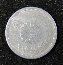 Japan 10 Sen Coin Japanese Showa Emperor