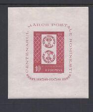 ROMANIA 1958 Centenary of Romanian Stamps souvenir sheet VF MLH