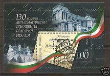 2009 BULGARIA FOGLIETTO CONGIUNTA ITALIA ANNULLO ROMA2009 - ED