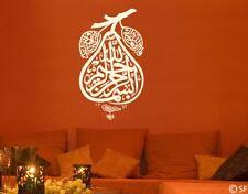 Wandtattoo Sprüche Koran Allah Kalligrafie Basmala Wohnzimmer uss532