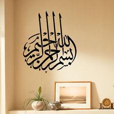 Bismillah Adesivo da parete ISLAMICA MUSULMANA CALLIGRAFIA ARABO ARTE citazione