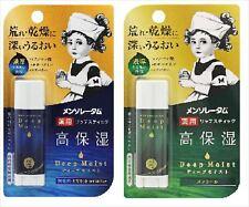 ROHTO Mentholatum Medicated Deep Moist Lip Cream 4.5 g No-Fragrance/Menthol JPN