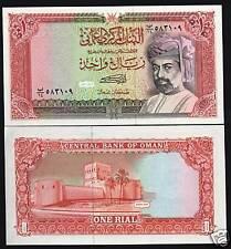 OMAN 1 RIAL P26B 1989 SULTAN FORT UNC RARE DATE ARAB GCC CURRENCY MONEY BANKNOTE