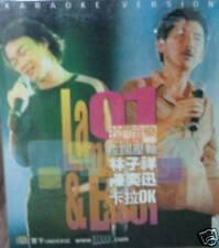 Eason Chan 陈奕迅 George Lam 林子祥 Concert (2 Karaoke VCDs)