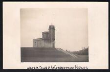 Waddington Heath. Water Tower by Walker, Lincoln.