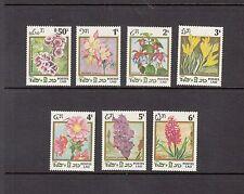 FLORA - Laos   1986 set of 7  (SC 685-91)- MNH-Y449