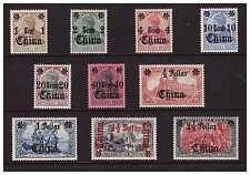 DP China Einzelwerte aus Satz Minr. 28 - 37 * (mh) oder postfrisch ** (mnh)