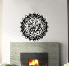 Kalimah Islamic Wall Art Sticker Shahada Calligraphy Decals Decorative Design K2