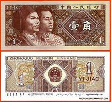 CHINE billet neuf de 1 JIAO PORTRAIT GAOSHAN   Pick 881 1980