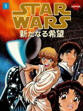 Star Wars Anime Luke Skywalker Leia Vader Huge Giant Print POSTER Affiche