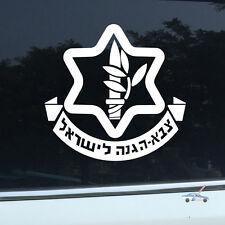 IDF Car Sticker Decal Israel Defense Forces Israeli