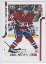 2011-12 Score Glossy #253 Andrei Kostitsyn Montreal Canadiens Hockey Card